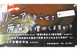 20111005_photo01