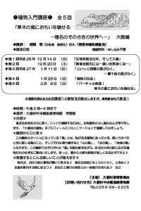 20141114_photo01