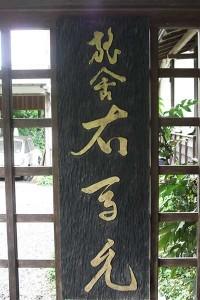 20150627_photo01