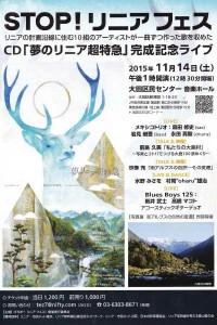 20151007_photo01