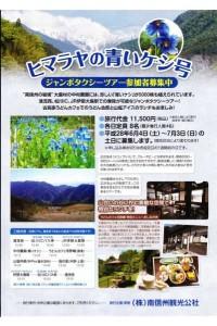 20160603_photo01